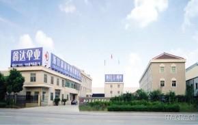 Zhejiang Xinda Umbrella Co., Ltd