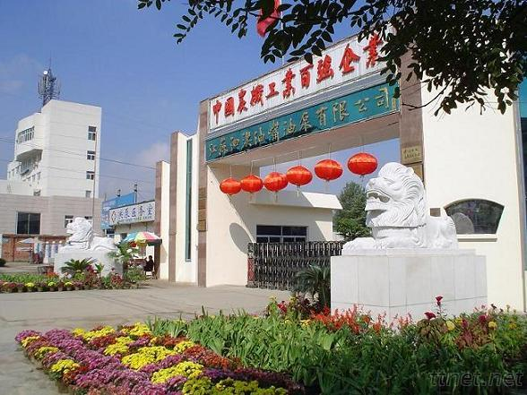 Jiangsu Sihong Fuel Injection Equipment Co.,Ltd.