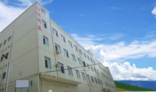 ShenZhen BaiXin Science and Technology Co., Ltd