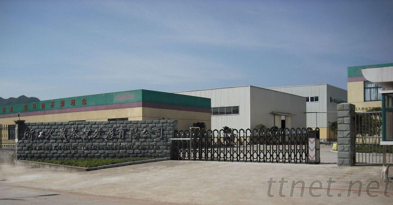 Hangzhou Choisun Bio-Tech Co., Ltd.