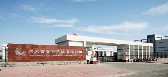 Beijing Chunxue Cashmere Co., Ltd