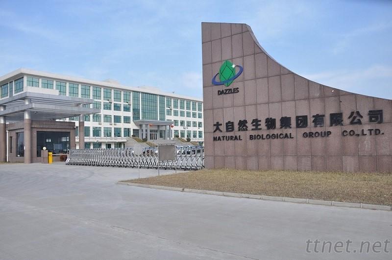 Natural Biological Group Co.,Ltd.