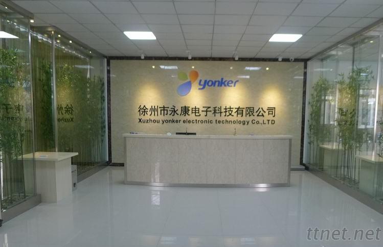 Xuzhou Yongkang Electronic Science Technology Co.,LTD