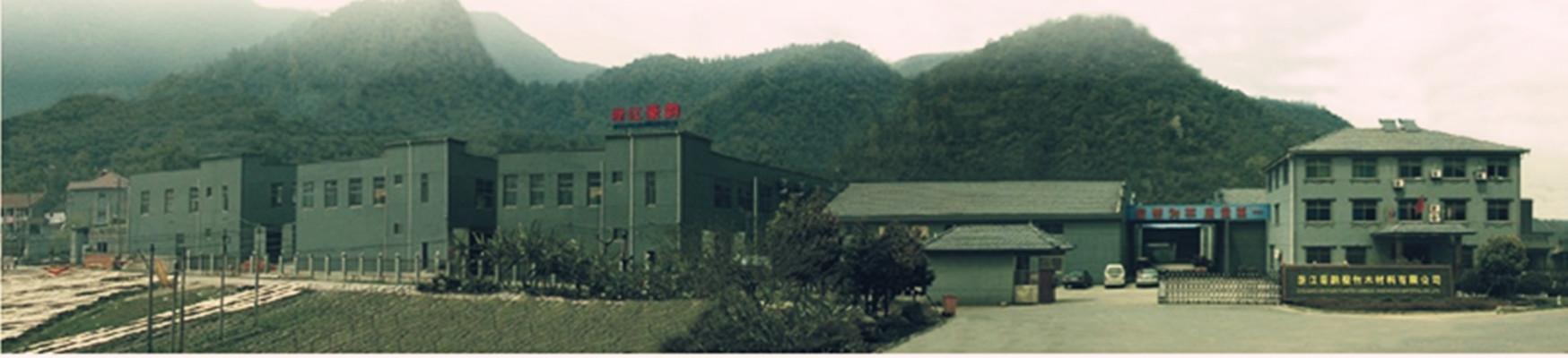 Zhejiang Hao Yun Plastic Bamboo And Wood Material