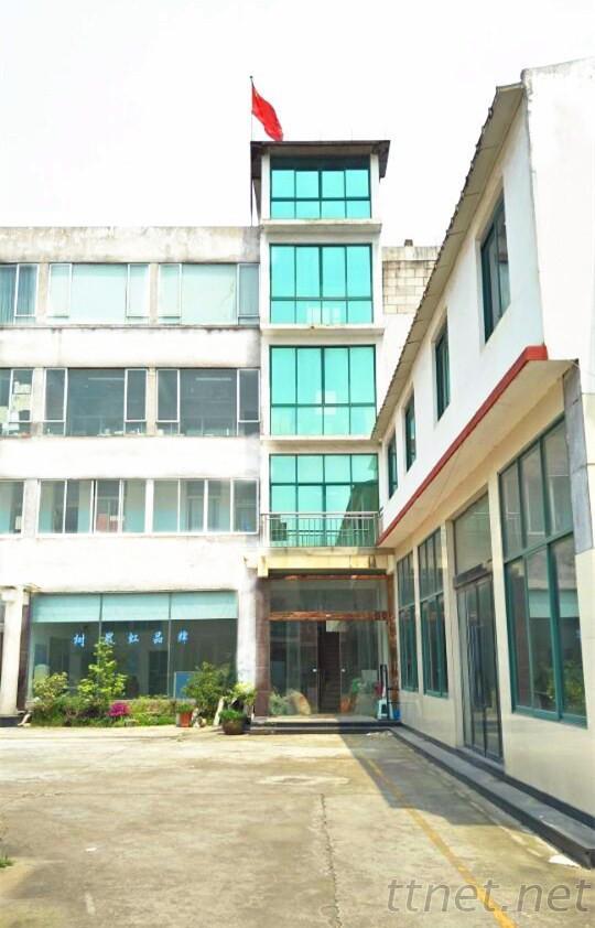 Yueqing Chenhong Electronics Co., Ltd.