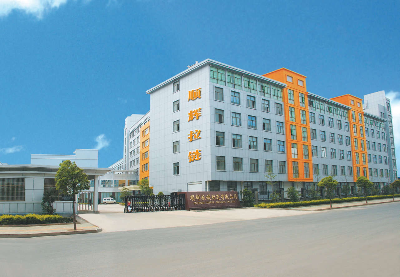 Yiwu Shunhui Zipper Weaving Co.,Ltd