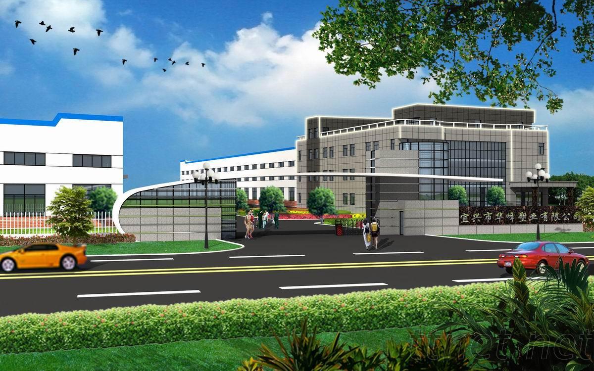 Yixing City Huafeng Plastic Co., Ltd.