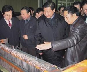 Zhejiang Yuanli Metal Product Group Co.,Ltd