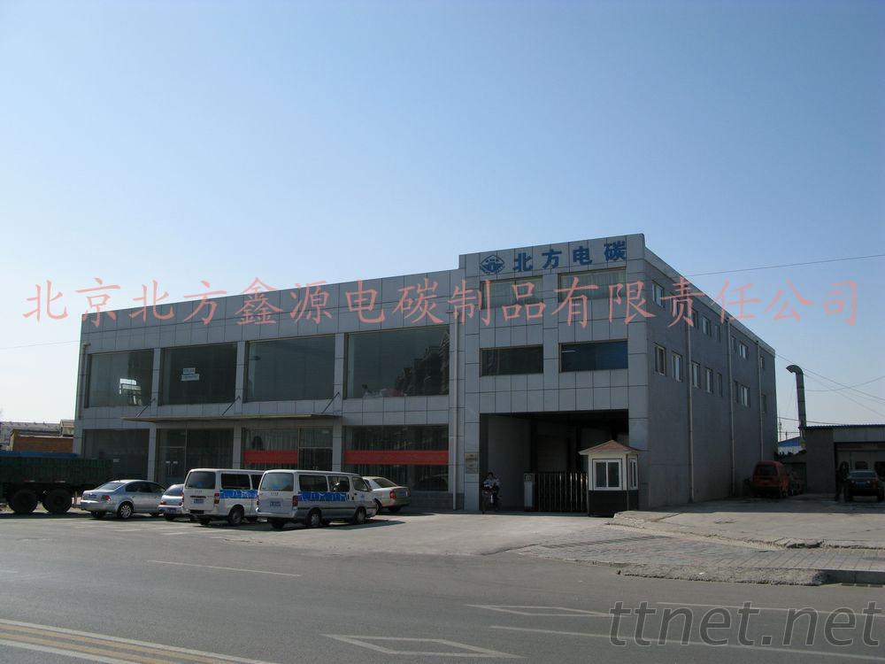 Beijing North Xin Yuan Electrical Carbon Products Co.