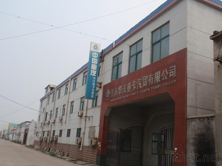 Jinan Huawo Heavy Duty Truck Trade Co.,Ltd