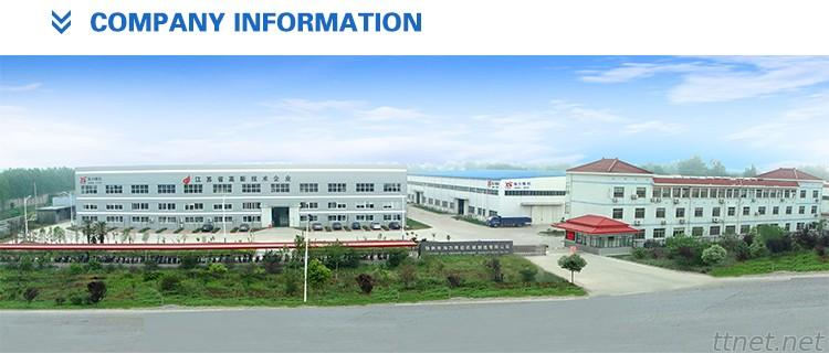 Yangzhou Haili Precision Machinery Manufacturing Co., Ltd