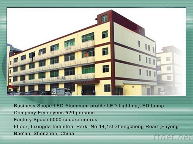 Shenzhen Meishida Lighting Co,.Ltd