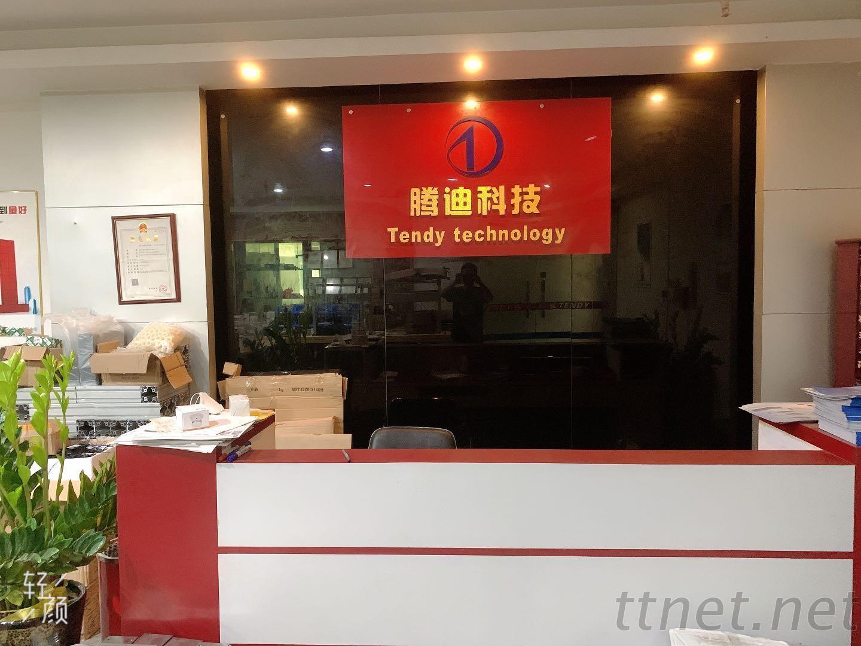 Dongguan Tengdi Electromechanical Technology Co. Ltd