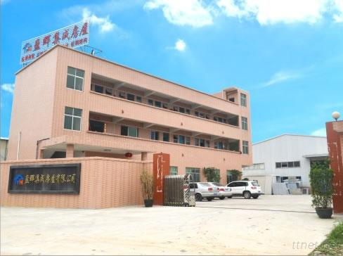 Dongguan Yh Integrated Housing Co., Ltd.