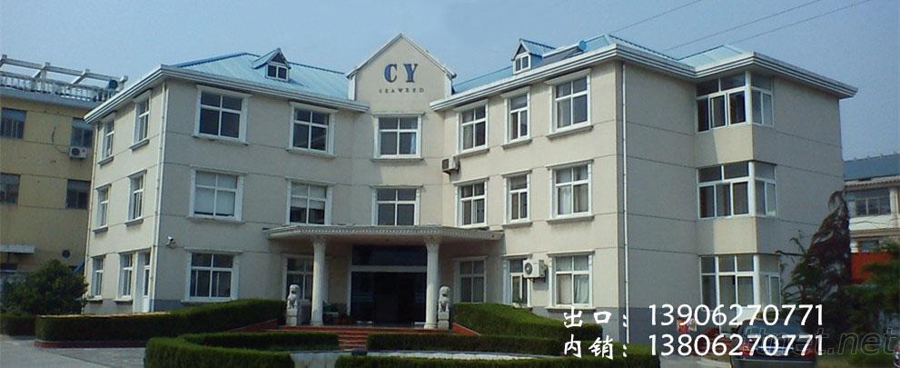 Rudong Changyu Seaweed Co., Ltd.