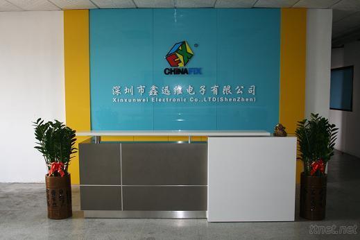 Xinxunwei Technology Co., Ltd.