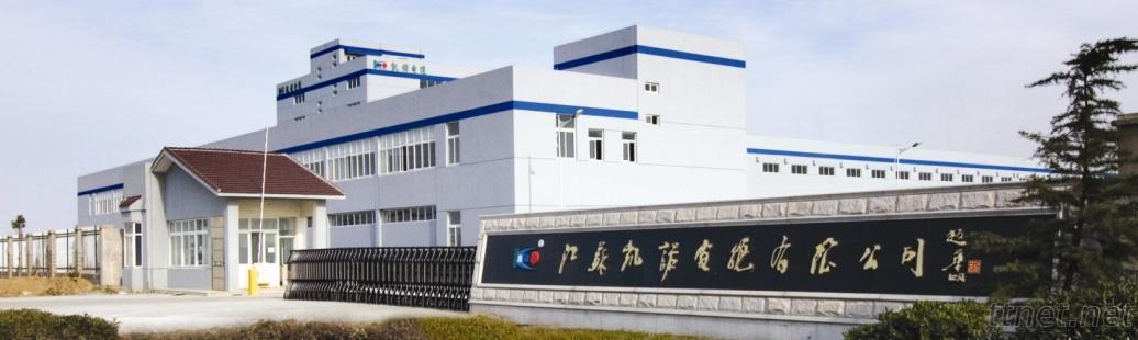 Jiangsu Carenano Cable Group Co., Ltd.