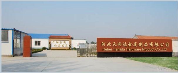 河北Tianlidaのハードウェア製品Co.、株式会社
