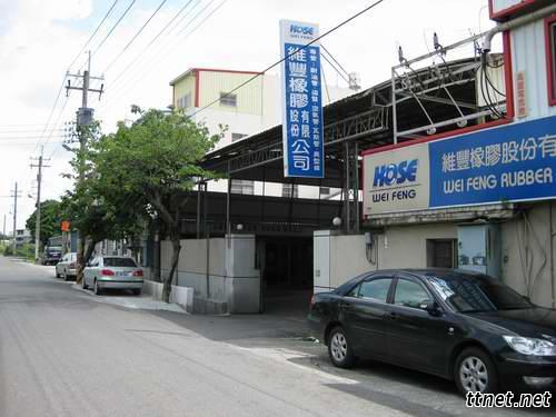 LeeKuma Inc.