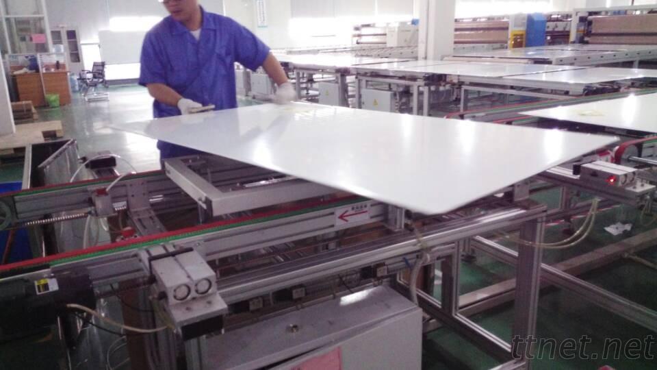 Shanghai Yang Er Technology Co., Ltd
