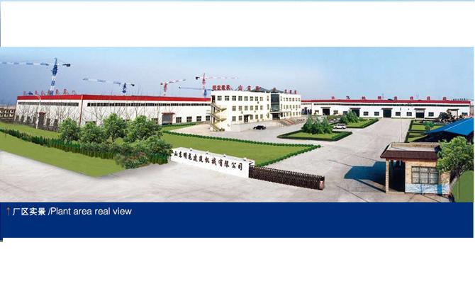 Jinan Sanyisan Construction Machinery Co., Ltd