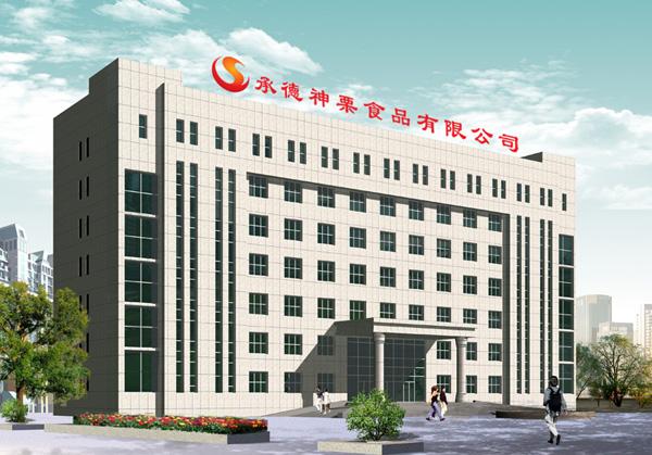 Chengde Shenli Food Co.,Ltd