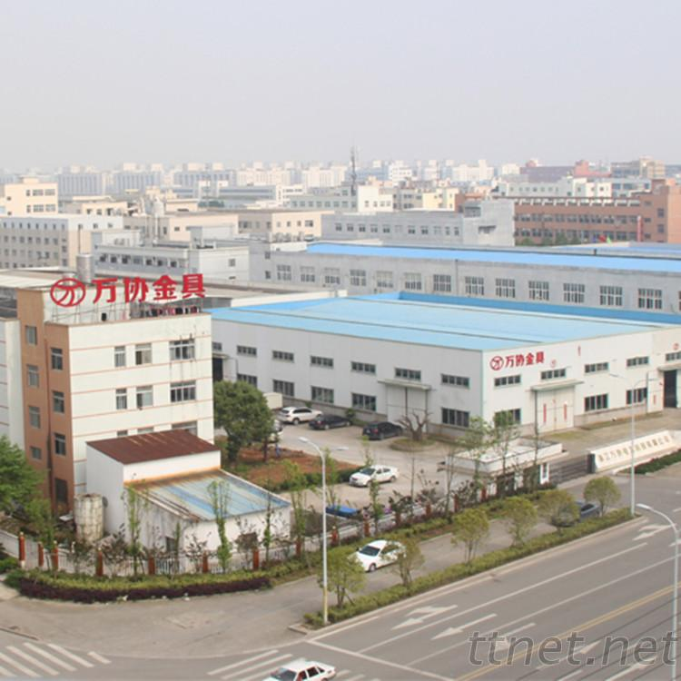 Wanxie Power Technology Co., Ltd