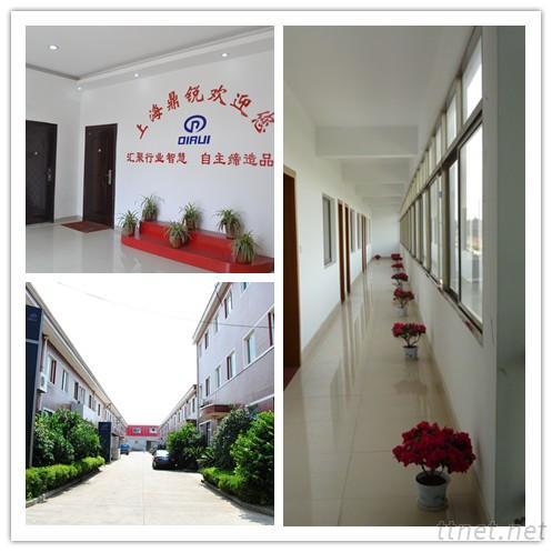 Shanghai Dirui Reinforcing Project Co., Ltd