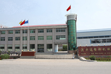 Laizhou Honglida Machinery Co.,LTD