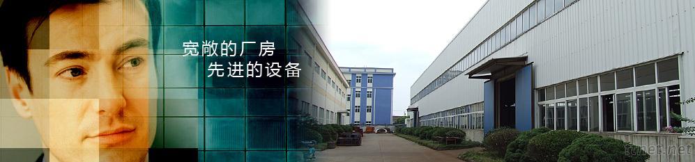 Ningbo Light-Industrial Machinery Manufacturing Co., Ltd.