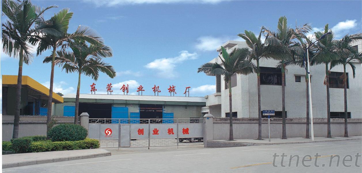 Dongguan Chuang Ye Sponge Machine Factory