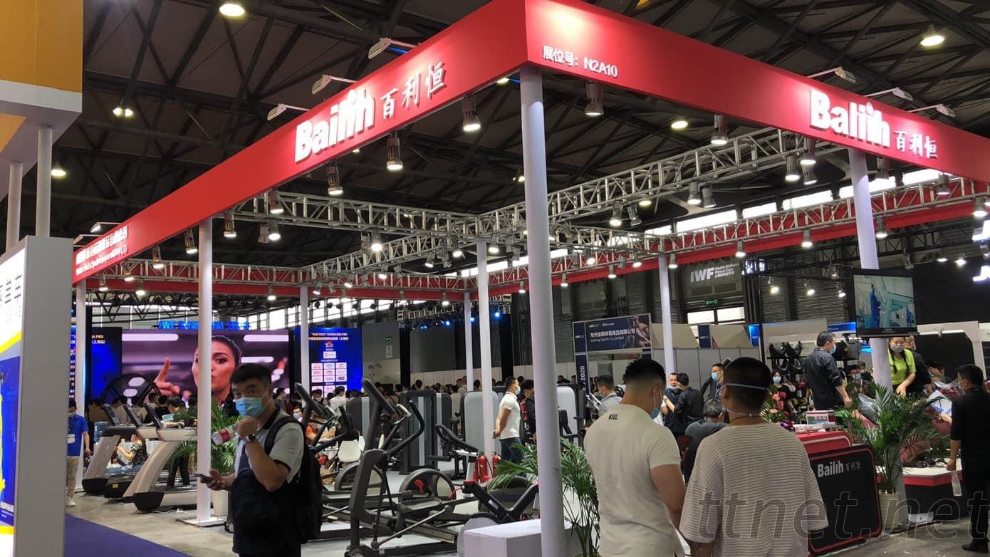 Wuhan Bailih Sports Equipment Co. Ltd