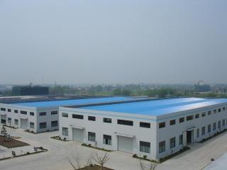 Nanjing Deers Industrial Co., Ltd
