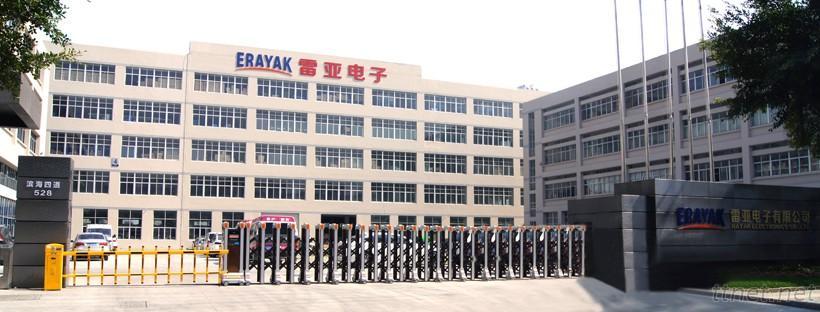 Zhejiang Leiya Electronics Co., Ltd