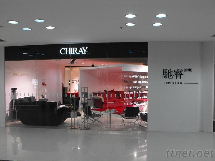 Quzhou Chichen Furniture Co., Ltd