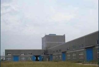 Sinosteel Maanshan Institute Of Minging Research Co,. Ltd