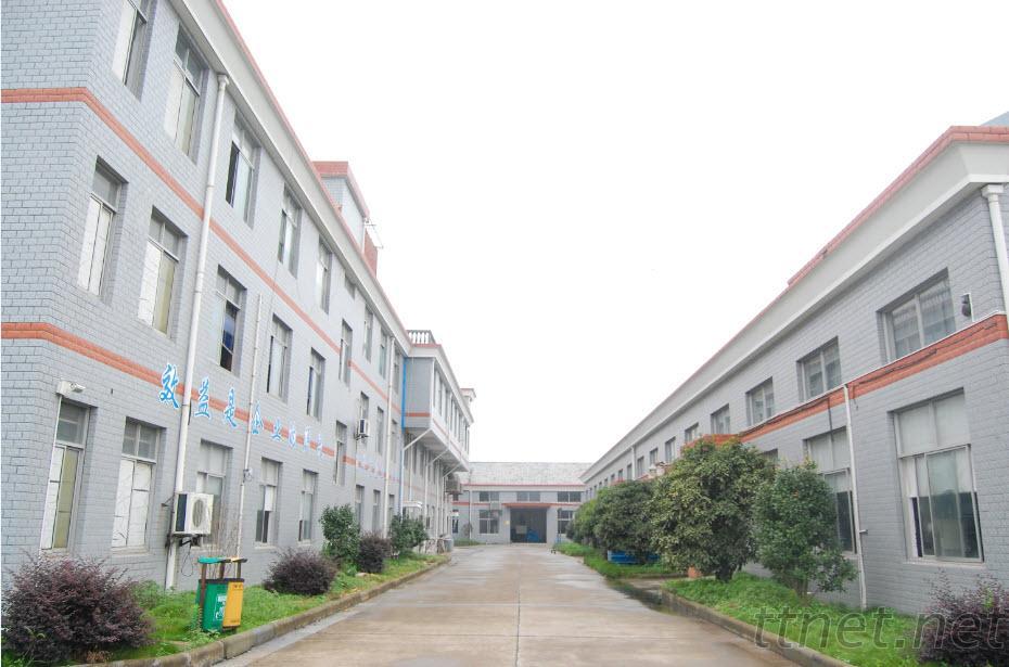 Shenzhen New & Easy Technologies Co.Ltd