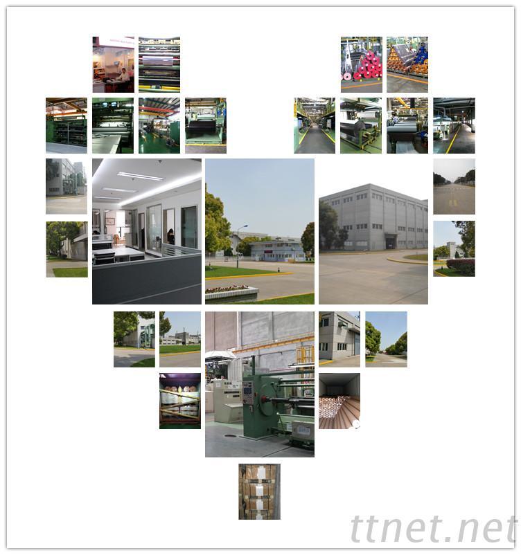 Nantong Helia Plastic Co., Ltd.