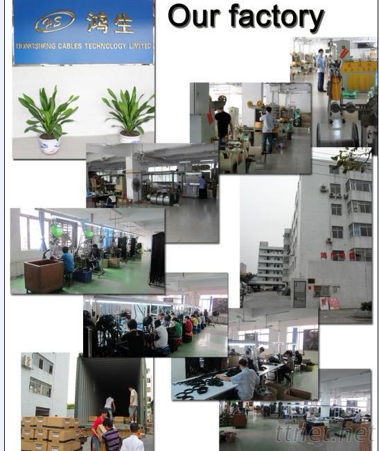 Hongsheng Cabels Technology Limited