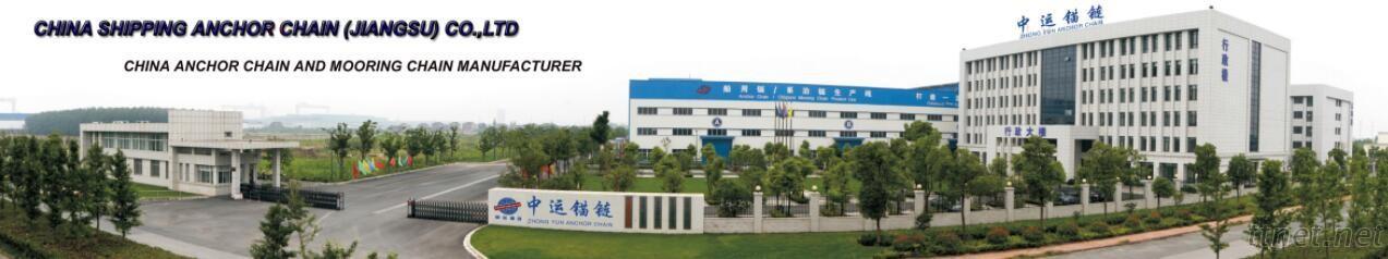 China Shipping Anchor Chain Jiangsu Co., Ltd