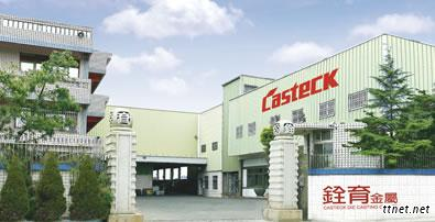 Casteck Die Casting Co., Ltd.