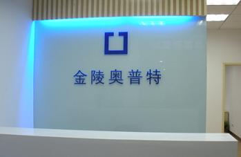 Nanjing Jinling OPTA Polymer Co.,Ltd