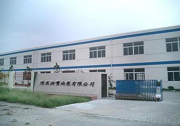DIA Diesel Injection Plant Co., Ltd.