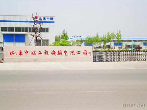 Shandong Zhongrui Construction Machinery Co., Ltd