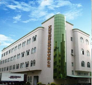 Dongguan Yunze Garment Accessories Co., Ltd