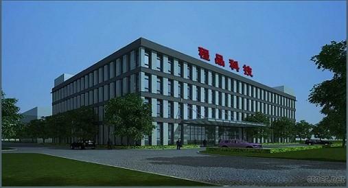 PingXiang ChengPin Technology Co., Ltd
