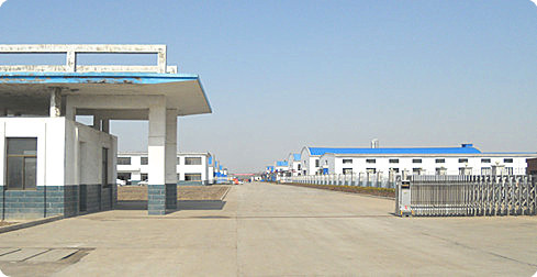 Changzhou Elly Chemical Industrial Co., Ltd