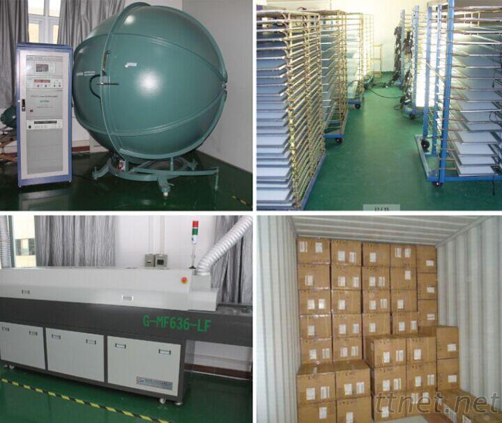 Shenzhen Better-Light Optoelectronic Co., Ltd