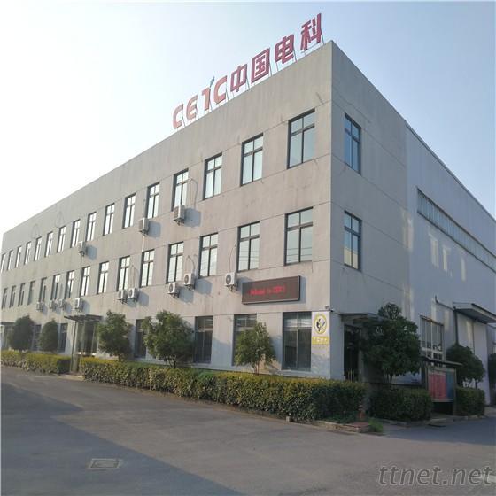 head office in Beijing