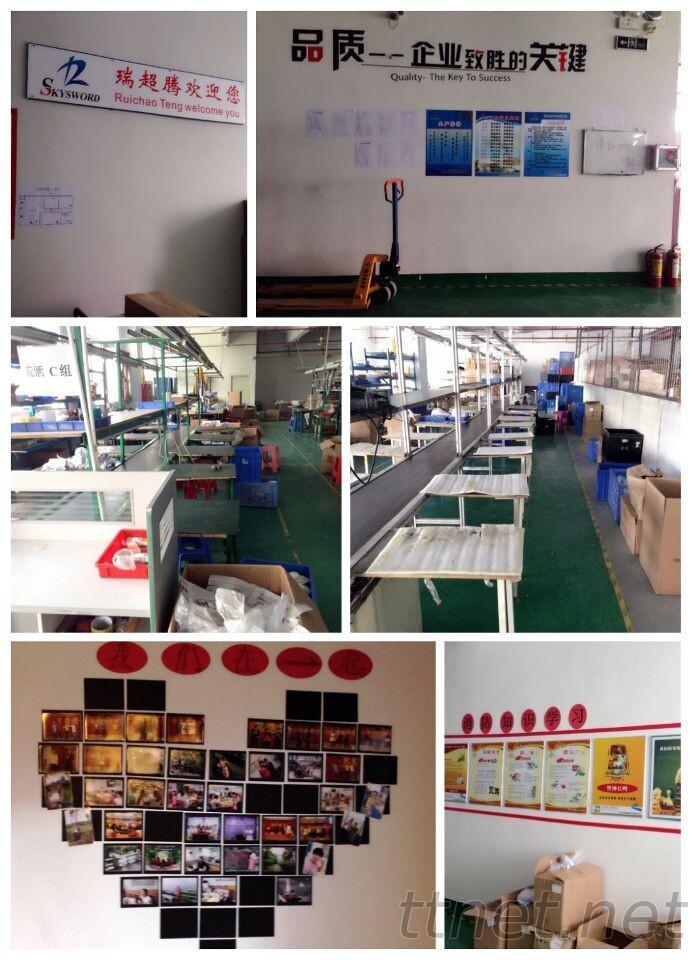 Shenzhen Ruichaoteng Technology Co., Ltd.
